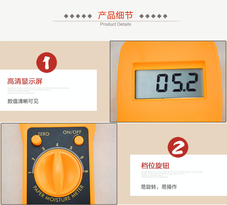 精泰牌JT-X1纸箱雷火亚洲仪细节图