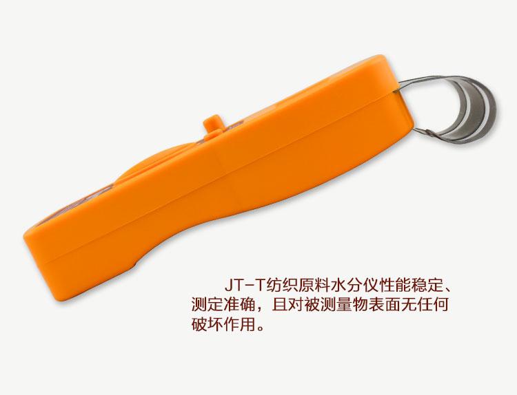 精泰牌纺织原料雷火亚洲仪侧面图